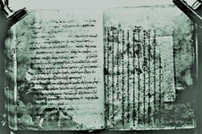 Amorgos_MS_57b_at_the_end_hard_visible_apparently_legible_text_lines_of_the_back_cover_
