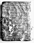 Amorgos_MS_57b_outer_side_of_the_cover_potentially_original_appearance_of_the_text_
