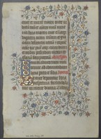 Ohio_State_University_Ege_FOL_30_Folio_120_recto