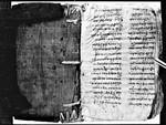 Amorgos, MS 63, binding & f. [A]r (frag.) (original appearance)