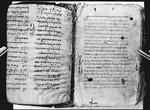 Amorgos_MS_63_f._[B]v_(frag.) (original_appearance) & f. 1r (main text)
