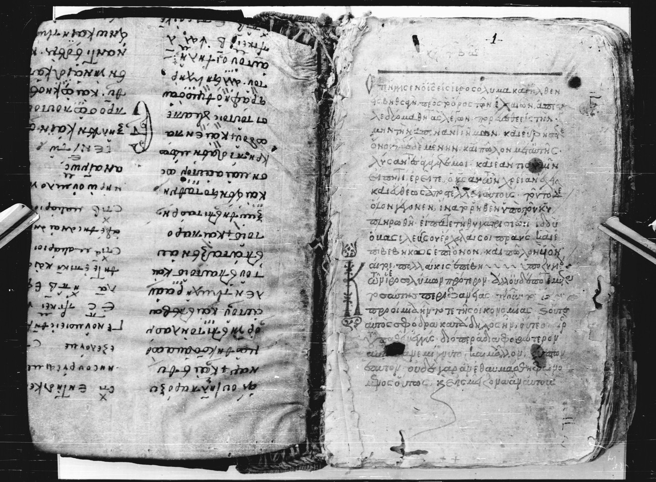Amorgos_MS_63_f._[B]v_(frag.) (original_appearance) & f. 1r (main text)
