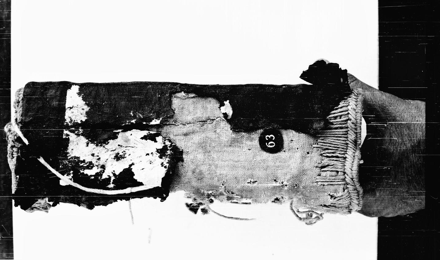 Amorgos_MS_63_spine_horizontally_