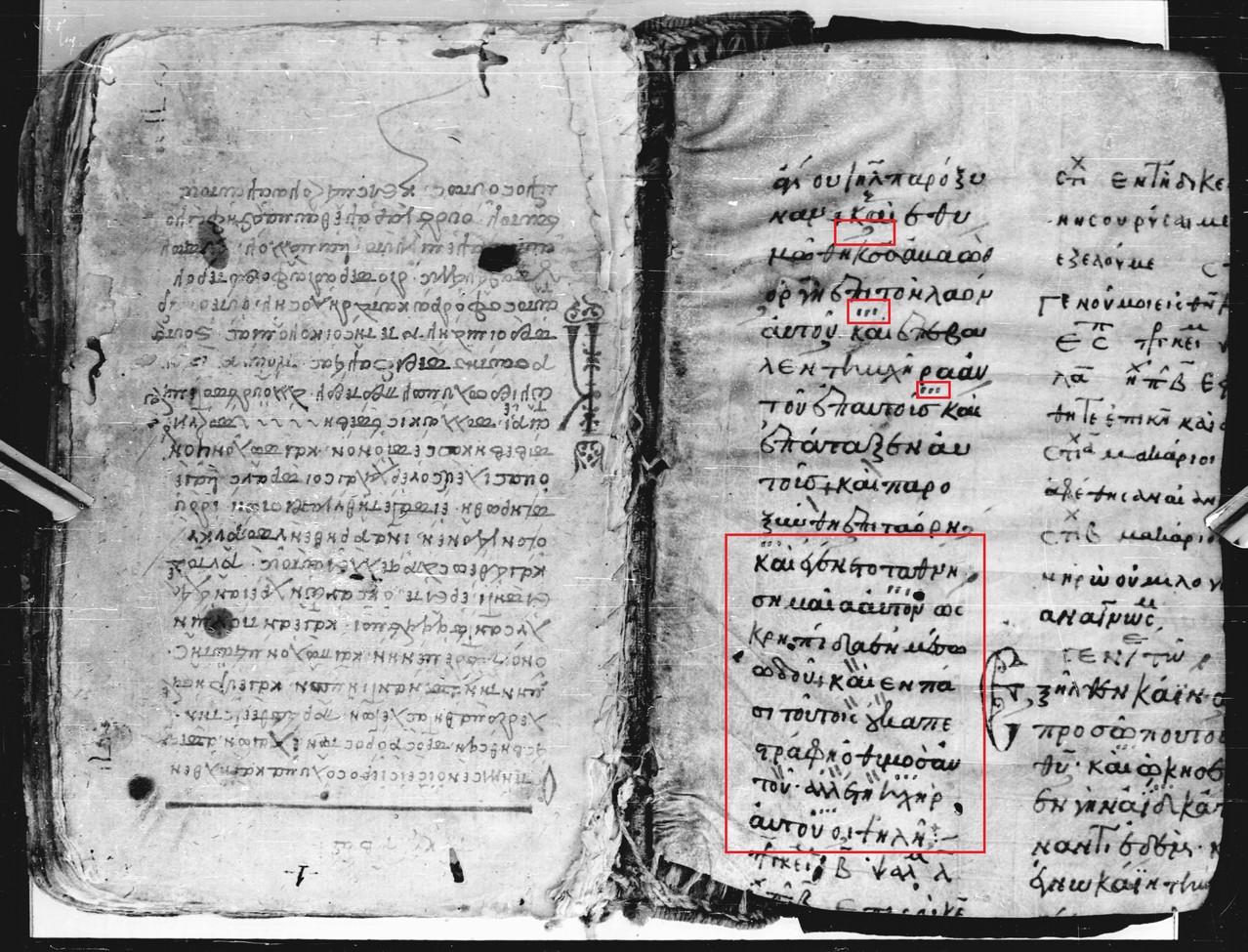 Amorgos, MS 63, f. [B]v_examples_of_Neumes_