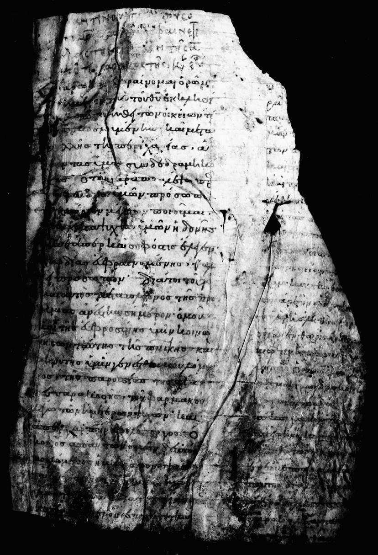 I_Codex_from_Private_Collection_Nicosia_recto