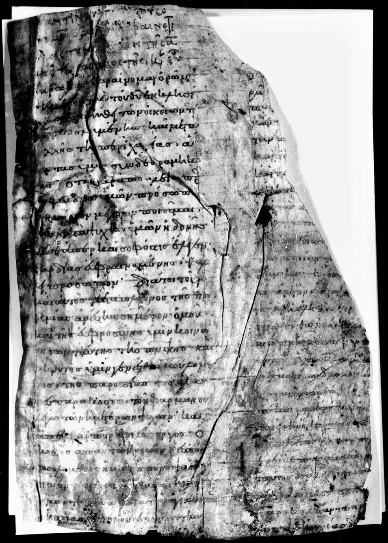 I_Codex_from_Private_Collection_Nicosia_recto_option_