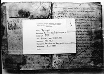 Amorgos_MS_57a_at_the_beginning_label