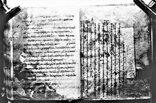 Amorgos_MS_57a_the_inner_side_of_the_back_cover_one_more_fragment_