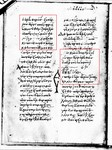 Amorgos_MS_23_f_16v_1st_frag._examples of Neumes