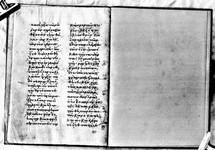 Amorgos_MS_23_f_21v_3rd_frag._modern_binding
